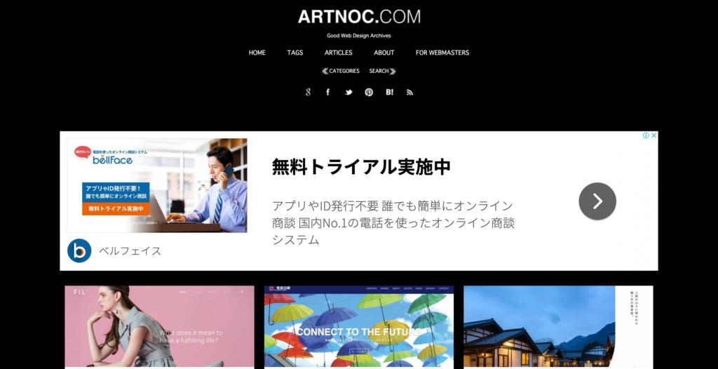 ARTNOC.COM