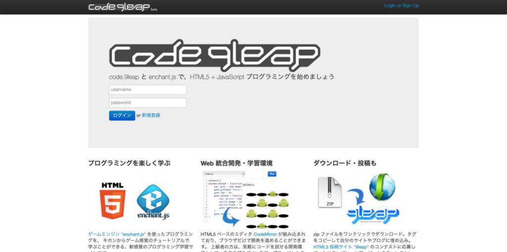 code.9leap