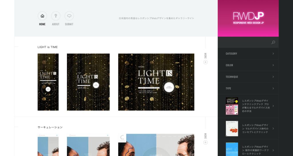 Responsive Web Design JP