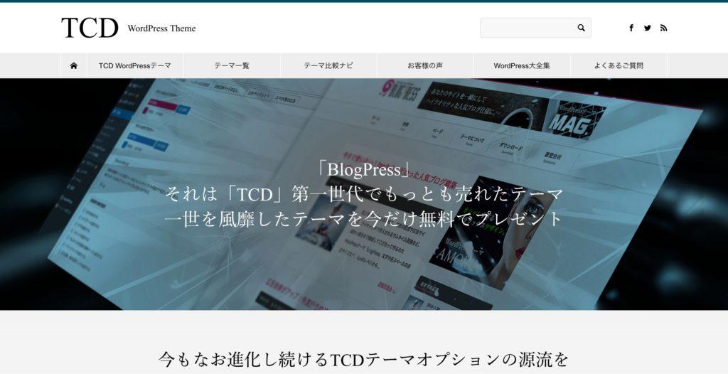 TCD BlogPress