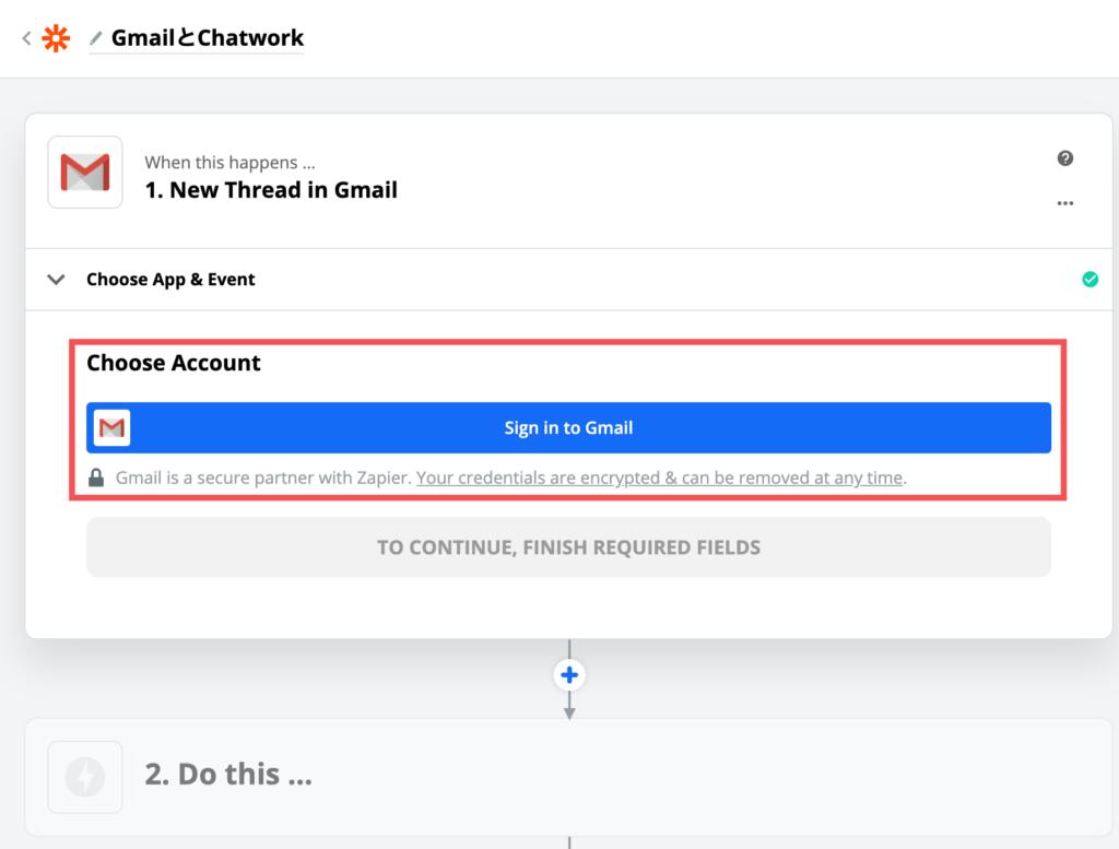 ZapierのGmailアカウント選択画面