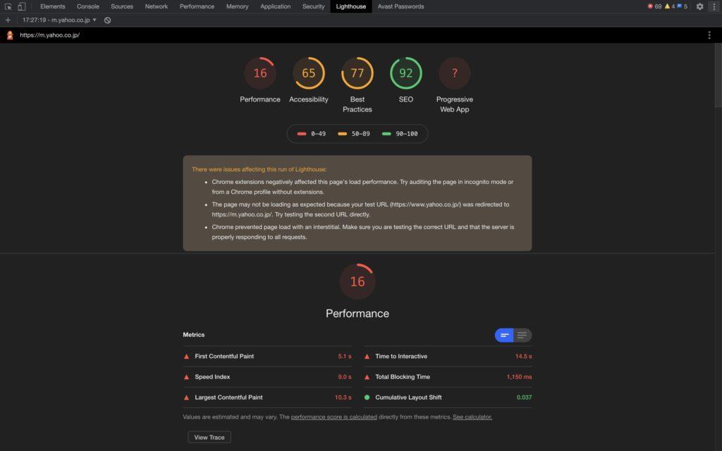 Chromeの検証機能のLighthouseタブ