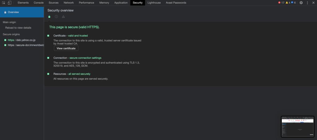 Chromeの検証機能のSecurityタブ