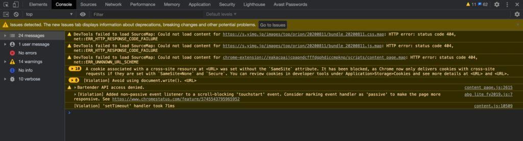 Chromeの検証機能のConsoleタブ