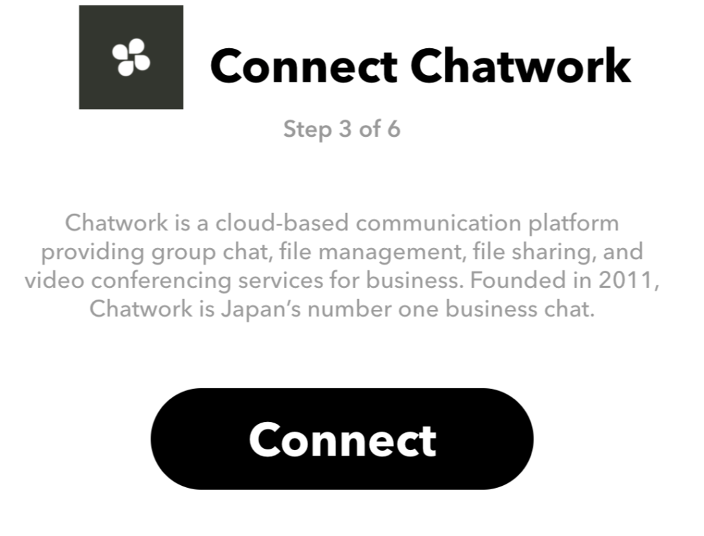Connect Chatwork