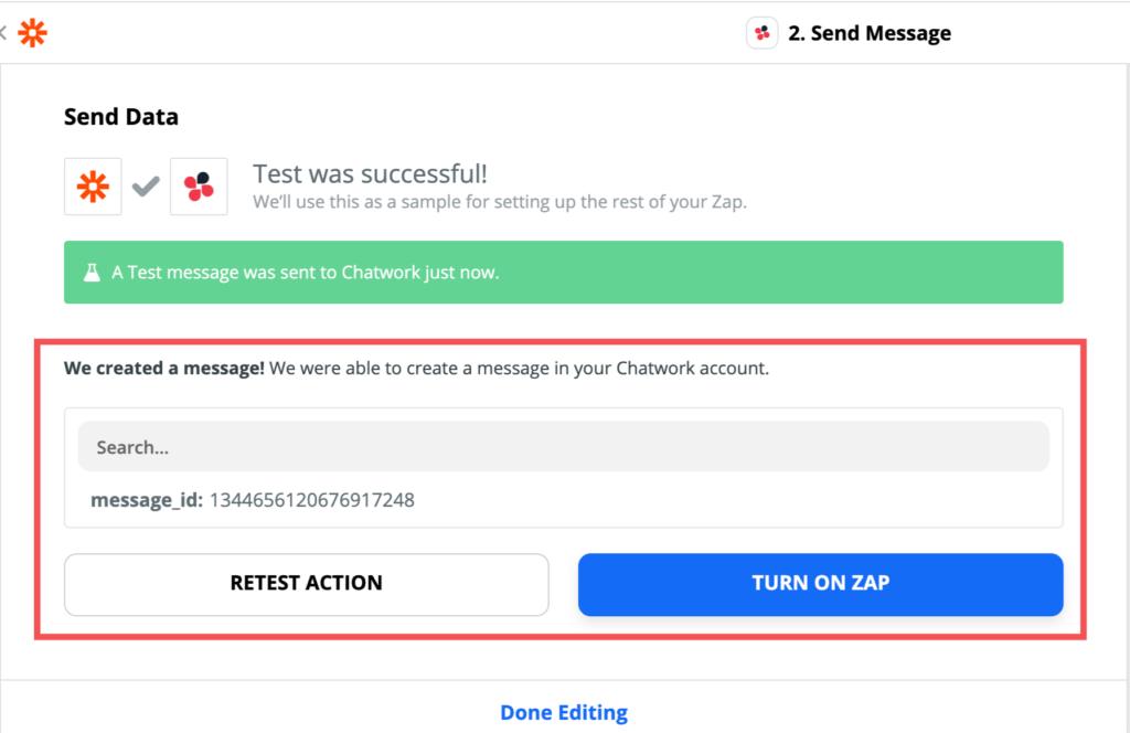 Chatworkへのテスト送信完了画面