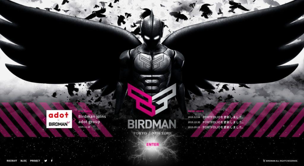 株式会社BIRDMAN